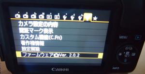 P8310979_1
